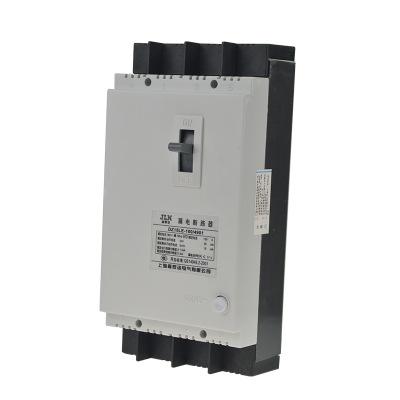 DZ15LE 100/4901 漏电保护器 空开三相四线保护开关塑壳断路器