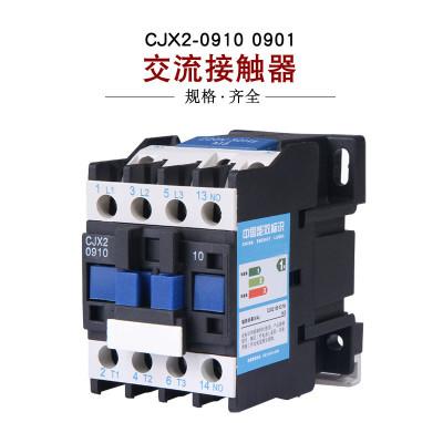 上海人民CJX2-0910 0901 低压380V 220V 低压接触器 LC1-D09 银点