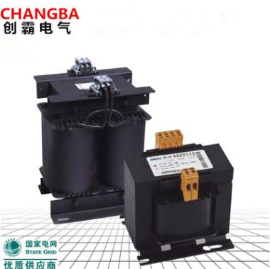 机床控制变压器JBK5-250VA变压器