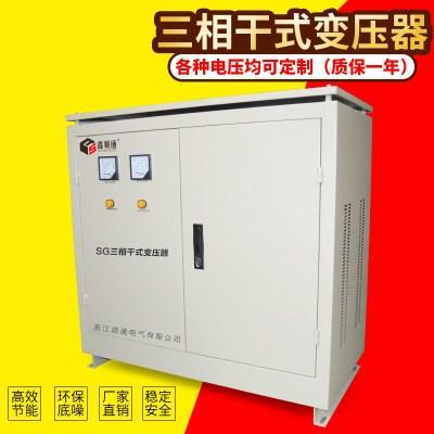 【优杰】变压器SG-500VA 三相电力干式变压器 干变式全铜变压器