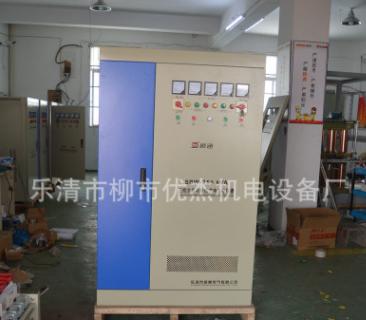 【优杰】三相大功率SBW-250KVA电力稳压器 厂家现货供应 高精度式