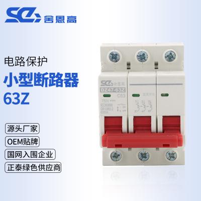 正泰型 DZ47-63Z-4P光伏直流小型断路器空气开关分断能力6KA