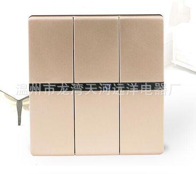 大板金系列86型暗装三开单控双控大板单联墙壁开关银点