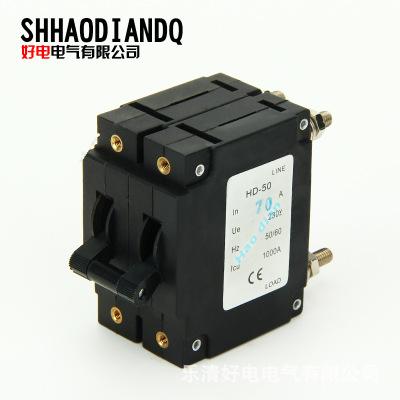 保质保量 小型过载断路器HD-50/2P 设备断路器 液压式电磁断路器