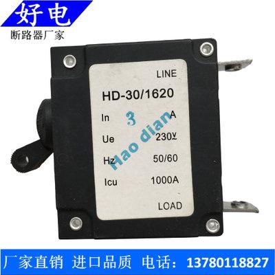 新型断路器生产厂家设备用小型断路器液压磁吹式价格优可面议1p3A