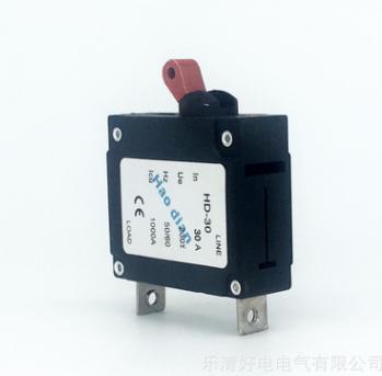 好电液压电磁断路器HD-30 1P/30A设备保护过磁式断路器厂家直销