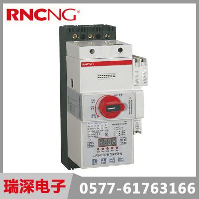 长期生产提供 RSCPS-125控制与保护开关 瑞深控制保护开关