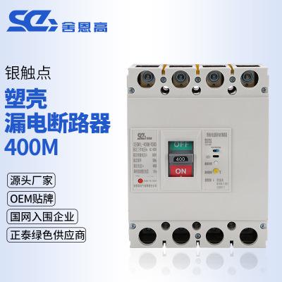 漏电保护器 塑壳漏电断路器CM1L-400M/4300 400A 315A 厂家直销