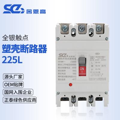 厂家直销常熟型CM1塑壳断路器 NM1-250S/3300空气开关正泰供应商