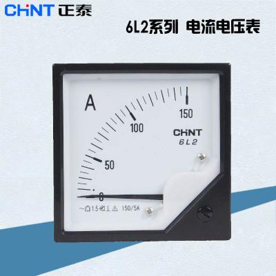 正泰6L2-A电流表 450V电压表 正品100/5 200/5 300/5 600/5等