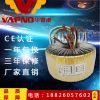 环形变压器2000W 220转110V电源变压器可定制 防雨照明灯变压器