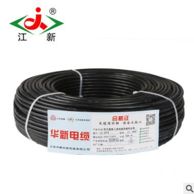 江新电线电缆 国标BVR10平方电线 家装入户主线100米铜芯电线