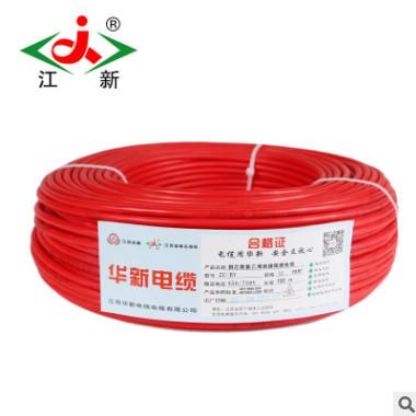 江新电线电缆 厂家直供BV10平方电线 国标单股铜芯100米电线