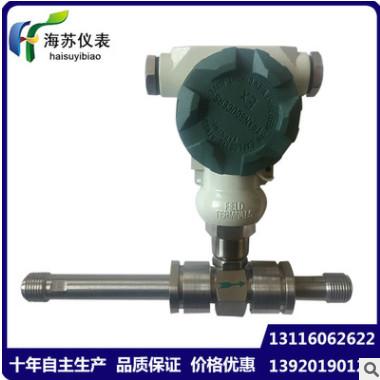 厂家直销高压液体涡轮流量计 液体流量计 自主生产 价格优惠