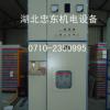 KYN28A-12高压电动机启动控制柜价格