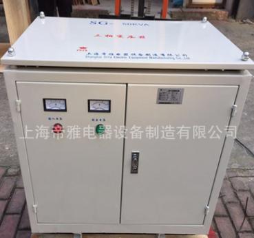 厂家直销SBK SG三相干式变压器 50kva三相变压器 全铜价格优惠
