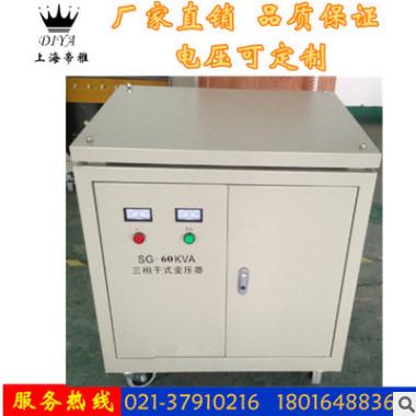 30kva三相变压器 三相220v转380v升压变压器 工地隧道专用变压器