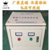 厂家直销 DG-10KVA单相控制变压器 单相隔离变压器380v变220v