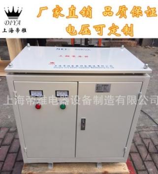 50KW三相变压器 sg-50kva三相干式隔离控制变压器380v/220v