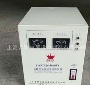 供应单相高精度全自动交流稳压器SVC-5KVA 超低压220v稳压器
