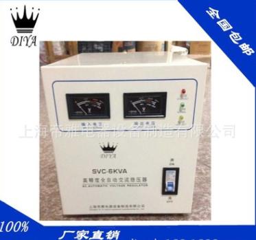 供应单相全自动交流稳压器SVC-6KVA 超低压220v稳压器