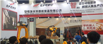 2019第十七届长三角(嘉兴)智能机械装备博览会