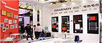 2019第六届上海国际电热技术与设备展览会
