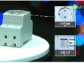 2.16A插座欧式插座 爱配克工控电器厂 (8播放)