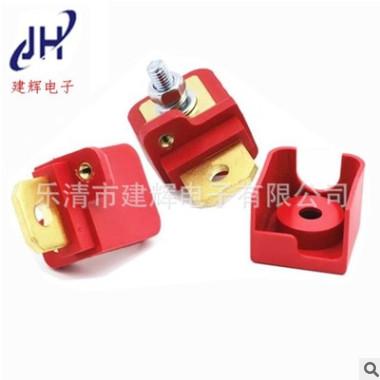 建辉供应接线柱3000w大电流接线柱 逆变器配件专用高压接线柱