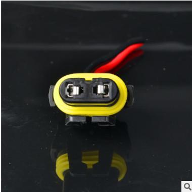 9005 大灯插头(带线) 雾灯插座 母端 防水插座2孔10CM