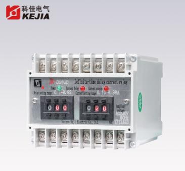 JDL-5000电流继电器