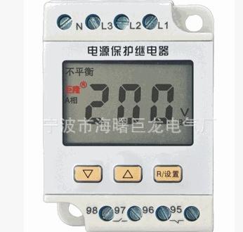 巨龙新品电源保护继电器JL-430三相三线制