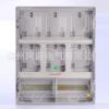 厂家批发DBX-6 单相六户电表箱 单相6户插卡电表箱 透明塑料电表