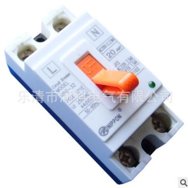 厂家直销 NT50安全断路器 1P+N 小型断路器NZ58 电动机保护开关