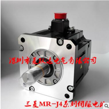 7KW三菱伺服电机 HG-SR702J+MR-J4-700A/B 驱动器套装 全新原装