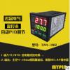 中山名品智能温控仪 TA4-INR