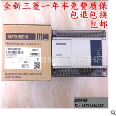 三菱可编程序控制器 FX3U-64MR/ES-A Mitsubishi/代理商