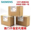 6SL3210-1PE32-1AL0 西门子紧凑型变频器