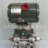 厂家直销定制绝对压力变送器 气体压力传感器 负压变送器