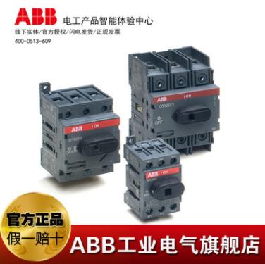ABB隔离开关刀开关断路器OT250E03P;10069898