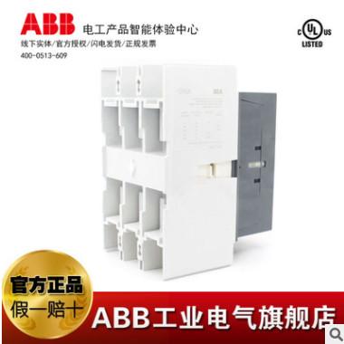ABB带UL认证原装正品260A交流接触器A260-30-11*380V;82203547