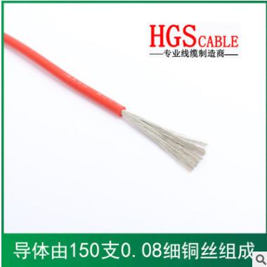 18AWG特软硅胶线 高温线0.75mm2多股150支细铜丝软线 汽车电瓶线
