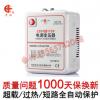 日本象印虎电饭煲用变压器正品才兴1500W 220v转110v电压转换器