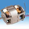 供应7030B 串激电机高速电机适用于绞肉机搅拌机电动工具等