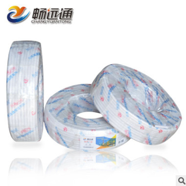 【厂家直销】生产厂家 3芯国标rvv护套线1.5平方纯铜软护套电线