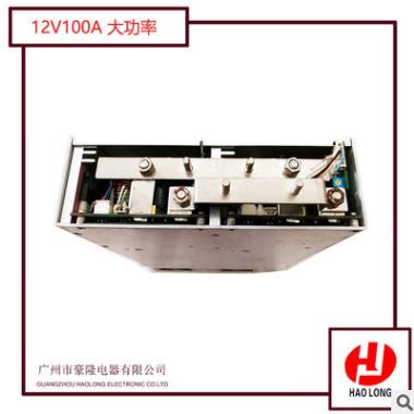 原装12V100A大功率大体积稳压开关电源 双风扇
