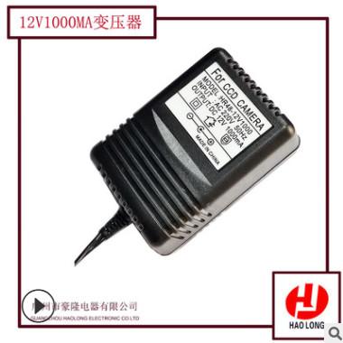直插式12V1000MA 欧规变压器 DC口5.5*2.1无音叉