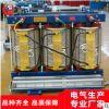 广东厂家专业直销SGB10-630KVA干式变压器 电力变压器批发