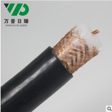 SYV75-17-1铜芯射频同轴电缆视频线75欧姆铜网编织SYV系列可定制