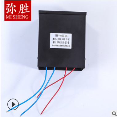 防雨电源变压器 MS-400VA变压器多种规格 厂家直销专业定制